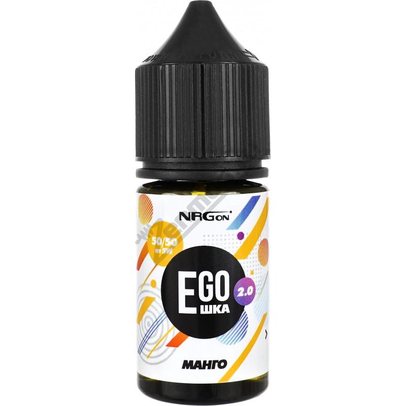 NRGon EGOшка 2.0 - Манго 30мл